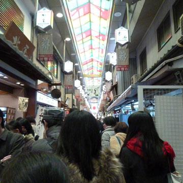 京都人の台所「錦市場」