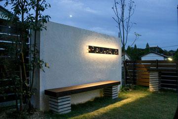 愛知県 K様邸 リフォーム エクステリア&ガーデン