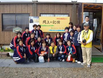 川崎町婦人消防協力隊 集合写真