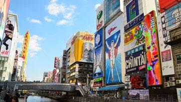 大阪市 ホームページ作成格安屋
