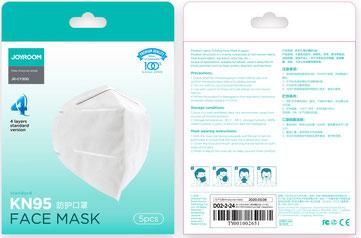 FFP2 Atemschutz-Maske (KN95)