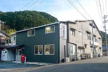 佐川印刷吉田工場外観