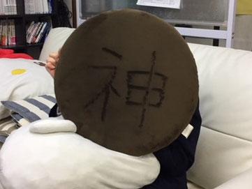 静岡市駿河区 勉強方法学習塾
