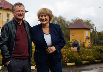 Ivan Kovach, Bürgermeister  und Oksana Lukach, Direktorin