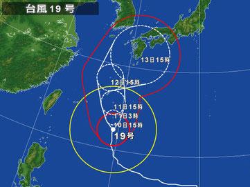 台風が思ったより西寄りから入ってきています。風が強くなったり、海も急変することがありますので、無理な行動は避けて下さい。