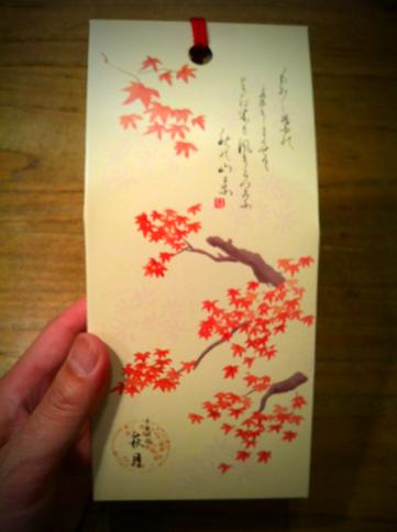 もう一つは、『松茸風味のあられ』これもなかなかのお味で、美味しかったです。 以上、京都土産でした。 片岡さんいつもありがとうございます。
