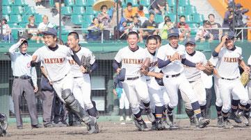 県大会優勝を決め、スタンドに向かって走り出す八重高の選手たち=11日午後、沖縄セルラースタジアム那覇