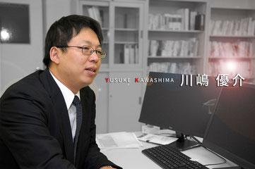 川嶋 優介 公認会計士・税理士