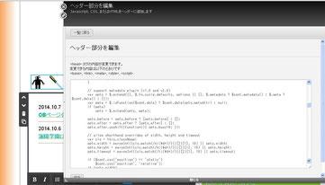 ホームページ動作html,css入力画面