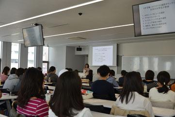 上智大学 通訳・言語サービスボランティア養成講座