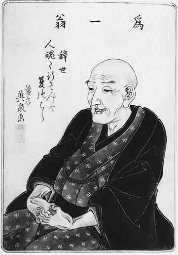 hokusai cycle 2 ou 3
