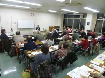 2014年11月21日開催の学習会「公職選挙 法ってなあに?」