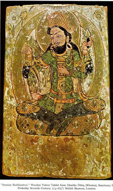 «Иранский бодисаттва» VII век. Живопись по дереву. Лондон, Британский музей.