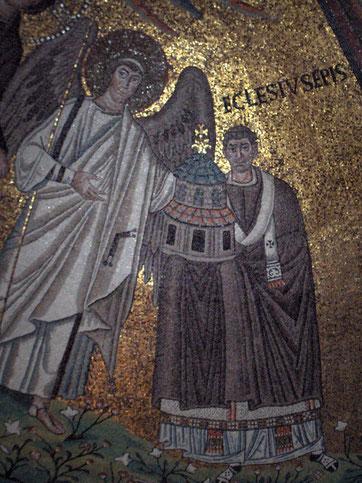 ※7:サン・ヴィターレ聖堂のビザンツ様式のモザイク画。