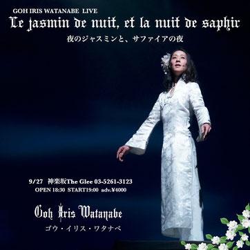 GOH IRIS WATANABE Le jasmin de nuit, et la nuit de saphir