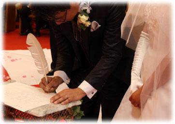 永遠の愛を誓う署名