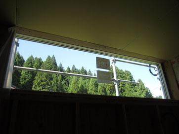 ハイサイドライト(高窓)