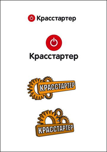 разработка логотипа самостоятельно: