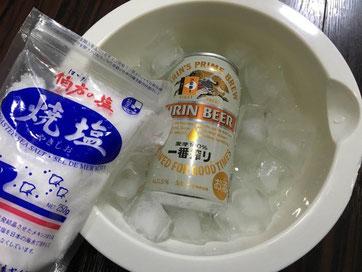 BBQ時にビールを急速に冷やすには塩と氷が重要!
