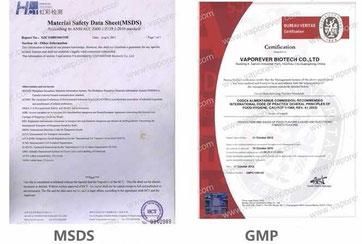 ニコチンリキッドGMP検査書類