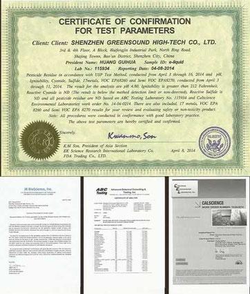 THRIVEニコチン電子タバコリキッドの製品分析証明書