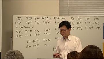 古田講師による講習の様子
