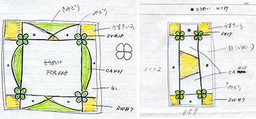 四つ葉のクローバーがステンドグラスのイメージ