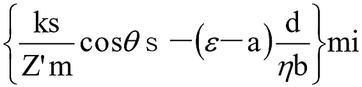 全ての{(負荷の始動入力(kW))-(原動機瞬時投入許容容量を考慮した定常負荷入力(kW))}の値が最大となる負荷出力(kW) 自家発電設備
