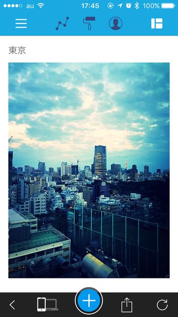 Jimdoアプリブログ写真