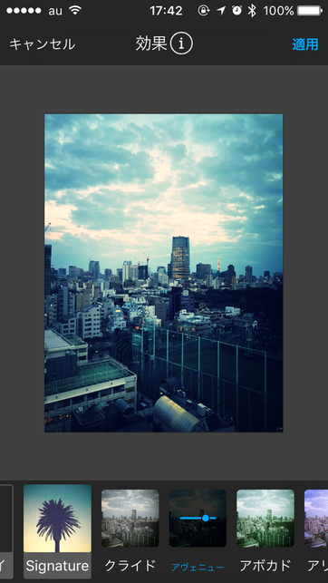 Jimdoアプリ写真フィルター