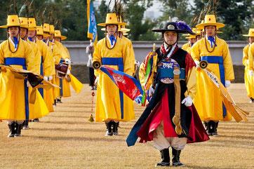 Zeremonie, Südkorea