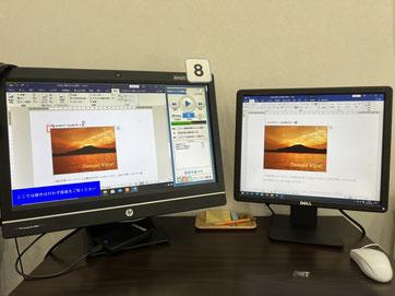 世田谷区パソコン教室