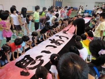 2010/7/9/桃山小学校