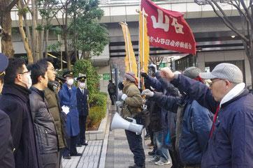 仕事始めの東京都に対して失業・野宿の責任追及を闘う労働者