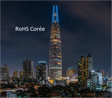 RoHS Corée