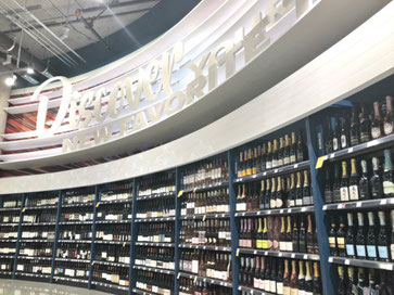 圧巻のワインコーナー