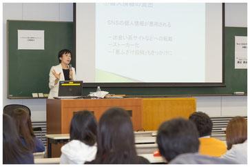 大学講義、キャリア構築講演 渡辺真由子