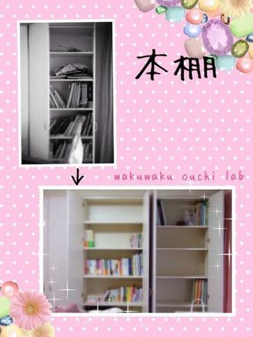 ◆リビング(本棚)