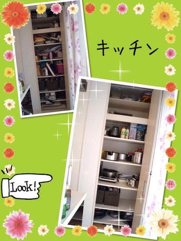 ◆キッチン収納