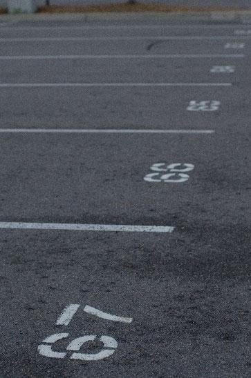 三重県 いなべ市 員弁郡 東員町 自動車 軽自動車 バイク 小型二輪 軽二輪 名義変更 登録 移転登録 新規登録 変更登録 封印 代行 代書 行政書士