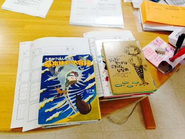 おっと…、これはシルバーウィーク中の要約宿題です。小学生それぞれに合わせた本を準備しました!