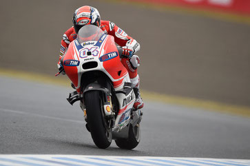 Andrea Dovizioso auf Ducati in der MotoGP 2015 in Japan