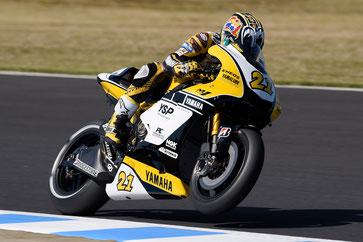 Katsuyuki Nakasuga 2015 in der MotoGP für Yamaha in Japan