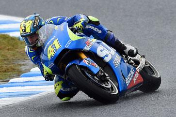 Aleix Espargaro auf Suzuki bei der MotoGP 2015 in Japan