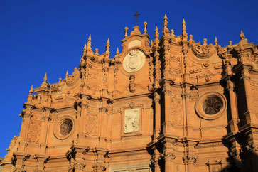 The facade of the Cathedral of Guadix