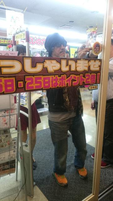 店舗入り口に監督来店マーキングをされる図。