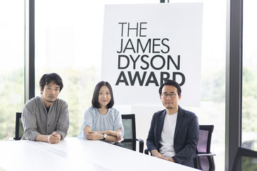 photo:  The James Dyson Foundation