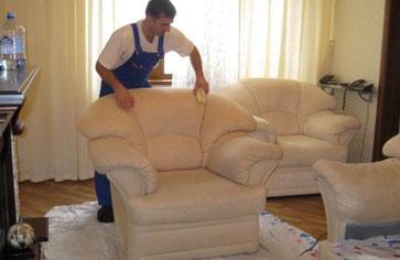 чистка кожаной мебели в Подольске