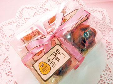 ホワイトデー #焼き菓子詰め合わせ #ギフト #お返し #横浜 #南区 #フランス菓子 #フロランタン