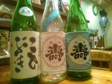 磐城壽のシリーズ